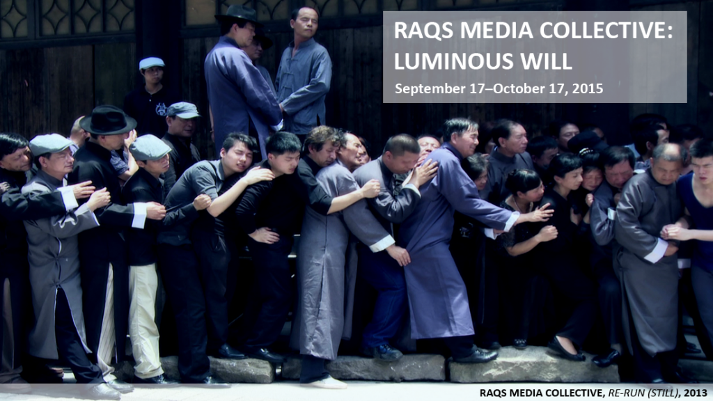 raqs-signature-image-v2