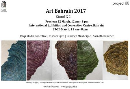 poster final bahrain