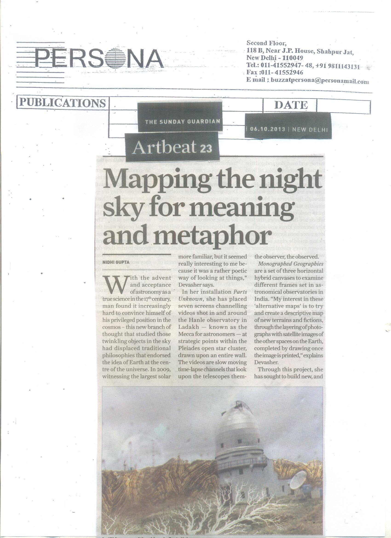 gupta empire achievements in astronomy - photo #47