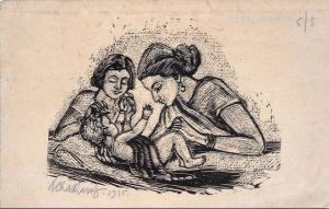 """Ramendranath Chakravorty """"Untitled (5/5)"""", Woodcut, 4 x 6.5 inches, 1935"""